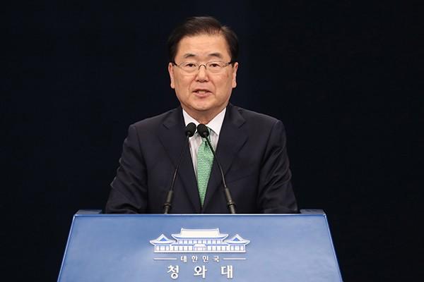 Chánh văn phòng an ninh quốc gia Phủ Tổng thống Hàn Quốc Chung Eui-yong