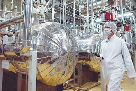 Một cơ sở hạt nhân của Iran ở ngoại ô thành phố Isfahan
