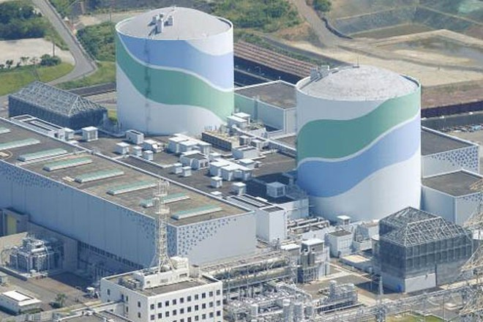 Một nhà máy điện hạt nhân ở Nhật Bản