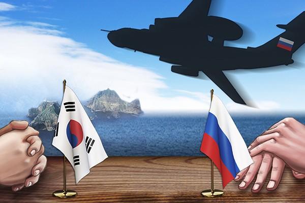Dự kiến, Ủy ban quân sự chung Hàn Quốc - Nga sẽ họp vào ngày 22-10 tới