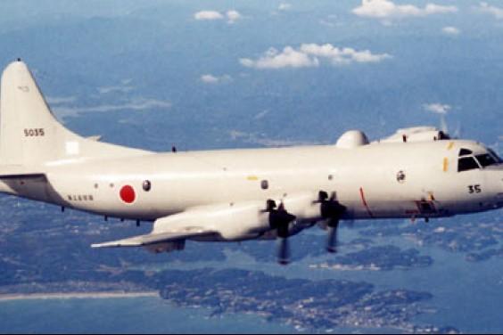 Máy bay tuần tra săn ngầm P3C của Nhật Bản