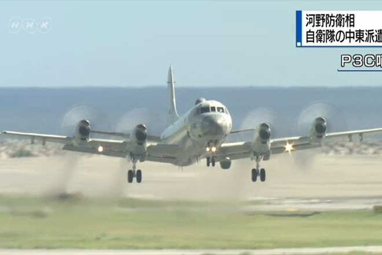 Máy bay tuần tra P3C của Nhật Bản