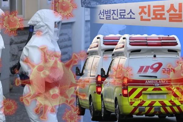 Thông tin mới nhất về số ca nhiễm và tử vong do Covid-19 tại Hàn Quốc
