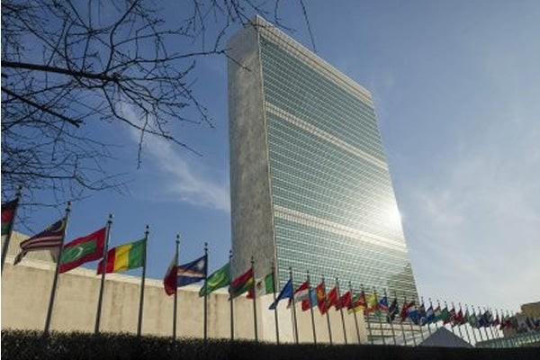 Trụ sở Liên hợp quốc ở New York, Mỹ