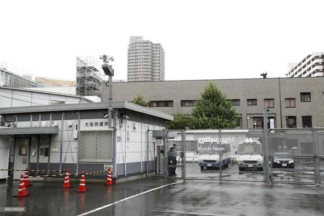 Cơ sở giam giữ ở thành phố Osaka
