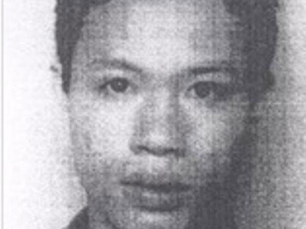 Bị bắt sau gần 5 năm trốn lệnh truy nã đặc biệt ảnh 1