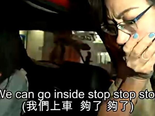 """Con gái Trưởng đặc khu Hồng Kông """"tát mẹ giữa phố"""" ảnh 1"""