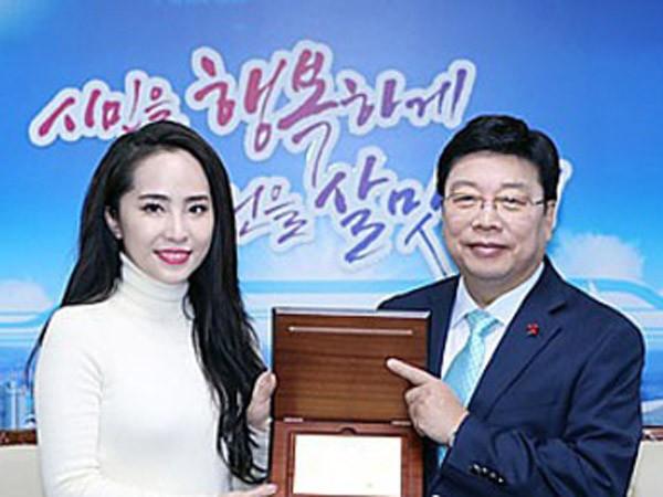 Diễn viên Quỳnh Nga được thành phố Dae Jeon lựa chọn ảnh 1