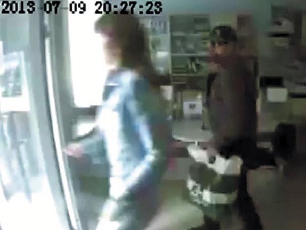 Bi kịch của nhân viên ngân hàng thông đồng với kẻ cướp ảnh 2