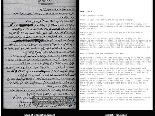 Mỹ công bố bản di chúc viết tay của Bin Laden ảnh 1