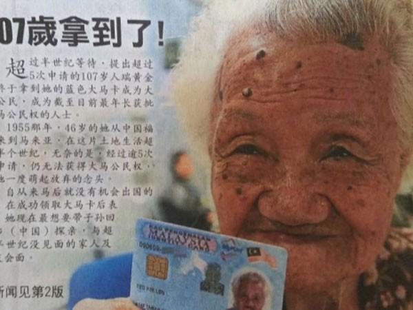 Nhận thẻ căn cước ở tuổi 108