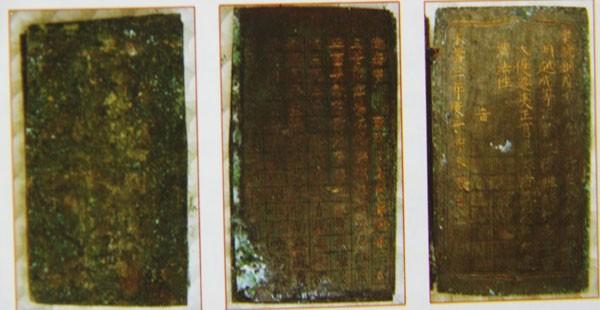Sách đồng chùa Bút Tháp có niên đại năm 1660