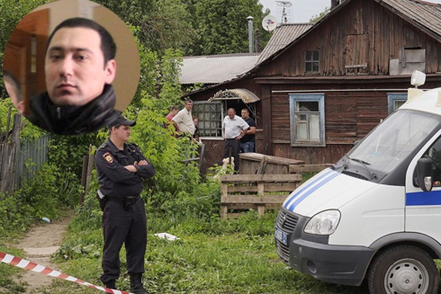 Lĩnh án tù chung thân vì giết hại 5 người ảnh 1