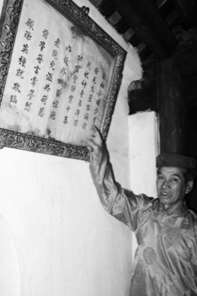 Chuyện về Trạng nguyên trẻ tuổi nhất lịch sử khoa bảng Việt Nam (1): Tự học thành tài ảnh 2