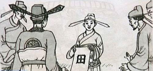 """Chuyện về Trạng nguyên trẻ tuổi nhất lịch sử khoa bảng Việt Nam (kỳ cuối): Hai lần """"đánh giặc bằng bút"""" ảnh 4"""