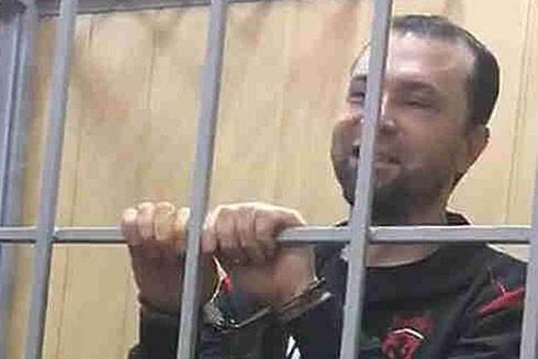 Greku, thủ lĩnh băng cướp có vũ trang tại tòa