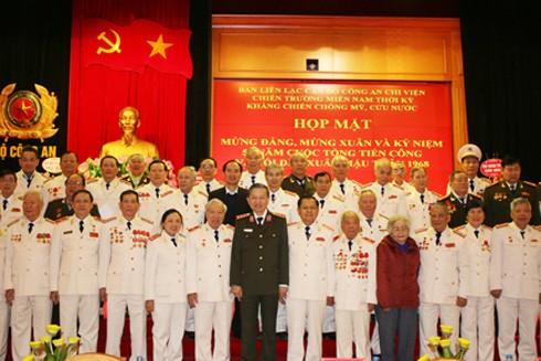 Lực lượng Công an nhân dân mãi mãi biết ơn những người cống hiến cho Tổ quốc ảnh 1