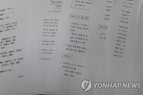 Triều Tiên từng đề xuất cùng Hàn Quốc thành lập Nhà nước liên bang trung lập năm 1987 ảnh 1