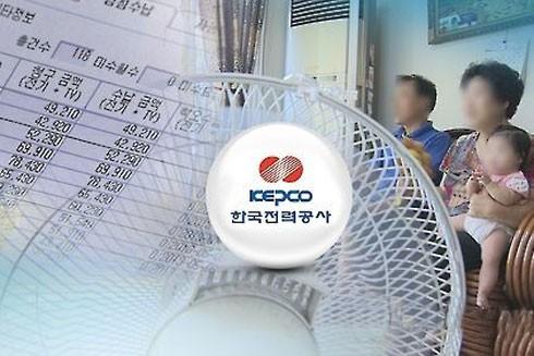 Hàn Quốc tạm thời giảm giá điện giúp dân đối phó nắng nóng ảnh 1