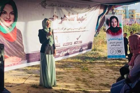Cô gái 28 tuổi muốn tái định hình chính trị Afghanistan ảnh 1