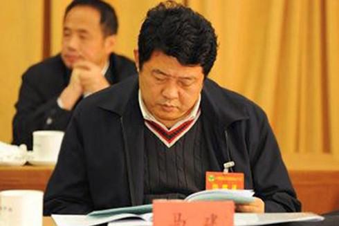 Cựu Thứ trưởng Bộ An ninh quốc gia Trung Quốc bị kết án tù chung thân