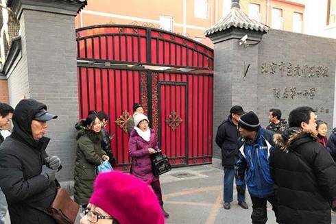 Bắc Kinh: 20 học sinh tiểu học bị thương trong vụ tấn công bằng dao ảnh 1