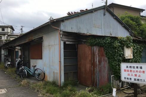 Nhà bị bỏ hoang chiếm 13,6% tổng số nhà ở được xây dựng tại Nhật Bản
