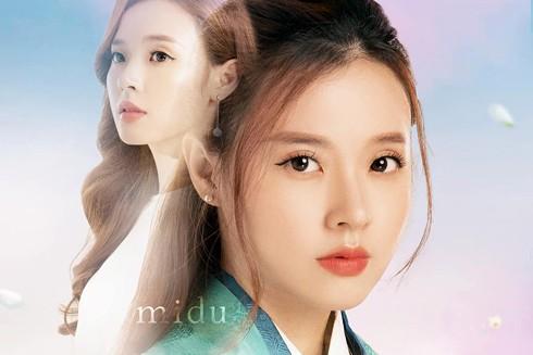 """Nữ diễn viên Midu: """"Đủ duyên hoa sẽ nở"""" ảnh 1"""