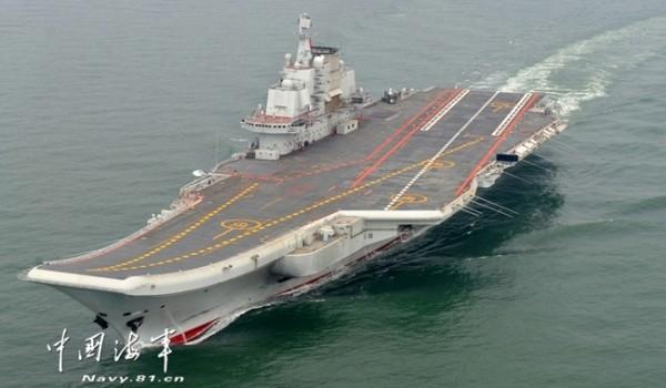 Trung Quốc tự tin sở hữu tàu sân bay tốt hơn Ấn Độ và Nhật Bản ảnh 1