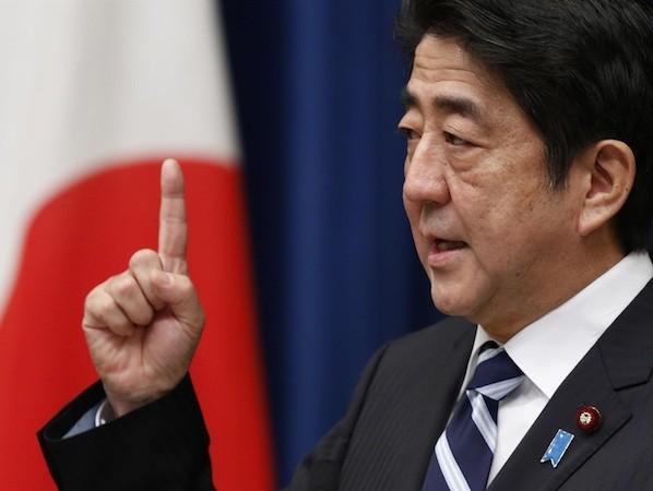 Nhật cân nhắc thành lập văn phòng tình báo giống MI6 ảnh 1