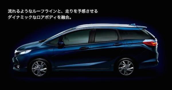 Honda chính thức trình làng mẫu xe Shuttle 2015 ảnh 4