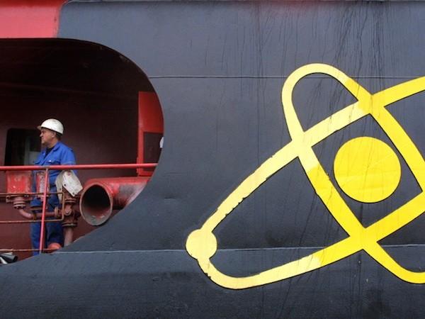 Dự án chế tạo máy phát điện hạt nhân lưu động có kế hoạch hoàn thành vào 2020