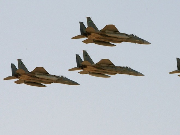 Hợp đồng nâng cấp phi đội F-15 của Ả-Rập Saudi trị giá trên 260 triệu USD