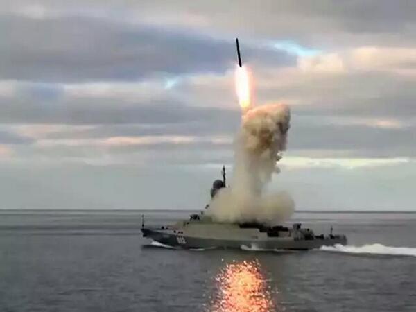 Tàu hộ tống tên lửa Zeleny Dol lớp Buyan-M có khả năng phóng tên lửa Kalibr