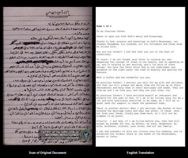 Osama Bin Laden từng phớt lờ sự dã man của IS ảnh 2