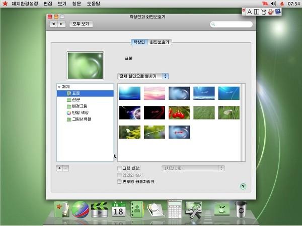 Người dùng có nhiều lựa chọn về hình nền có sẵn trong máy