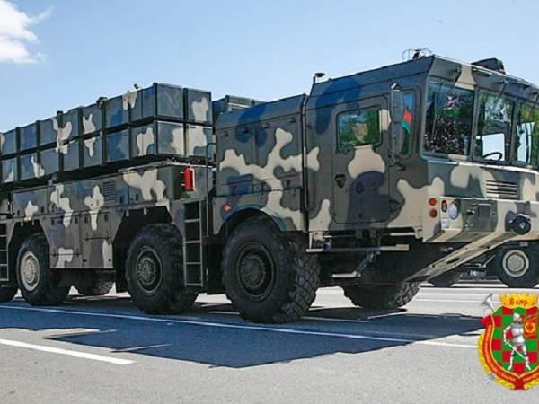 Hệ thống tên lửa bắn loạt MLRS