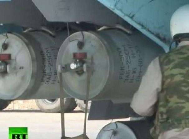 2 quả bom được xác định là bom chùm RKB-500U-PTAB
