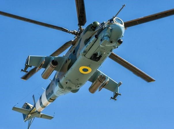Trực thăng Mi-24PU1 của Ukraine