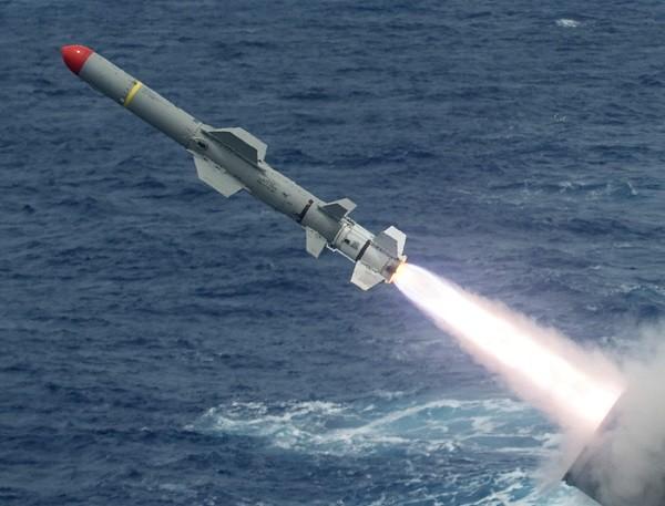 Tên lửa chống hạm Harpoon của Mỹ