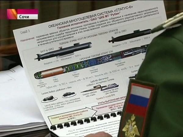 Thông tin về loại vũ khí mới của Nga lần đầu bị lộ từ hồi tháng 9-2015