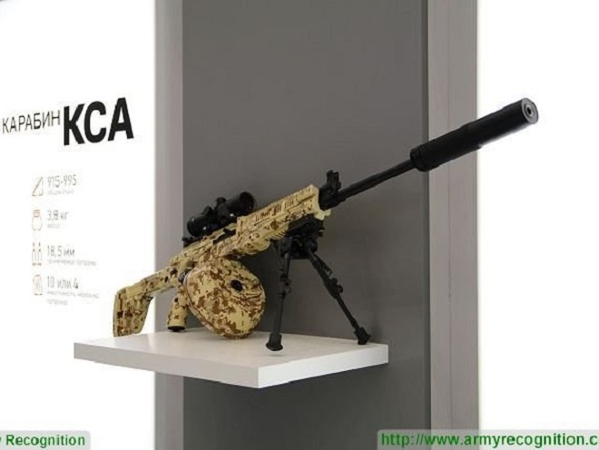 Súng máy hạng nhẹ RPK-16 có thể lắp cả ống giảm thanh và ống ngắm