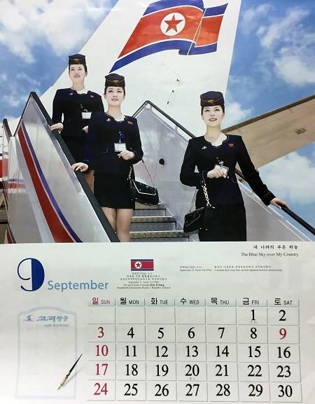 Tiếp viên hàng không Triều Tiên đẹp long lanh trong bộ lịch 2017 ảnh 9