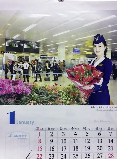 Tiếp viên hàng không Triều Tiên đẹp long lanh trong bộ lịch 2017 ảnh 12