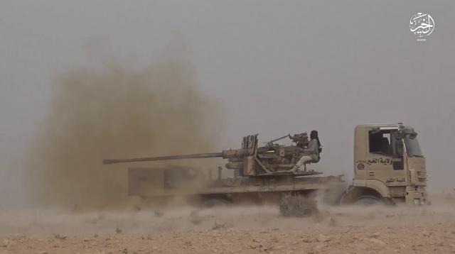 Muôn hình vạn trạng các loại vũ khí tự chế quái dị của IS ảnh 10