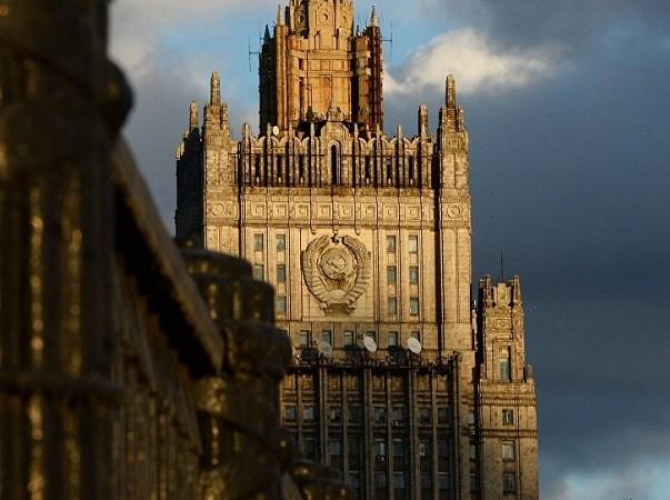 Bộ Ngoại giao Nga cho rằng, hành động của Mỹ là không thể chấp nhận
