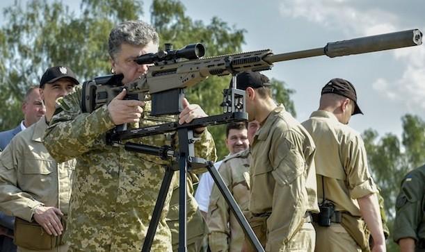Ukraine sẽ nhận được hỗ trợ quân sự từ Mỹ