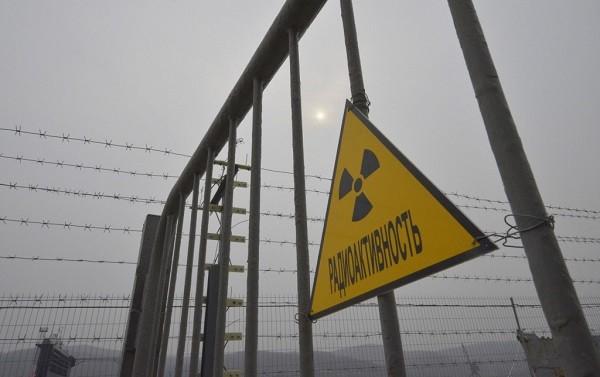 Nga khẳng định nồng độ chất phóng xạ cao nhưng không ảnh hưởng đến sức khỏe