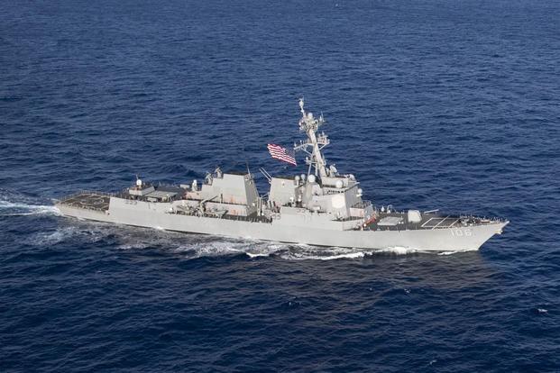 Tàu chiến Mỹ đã đi qua eo biển Đài Loan 3 lần trong năm nay