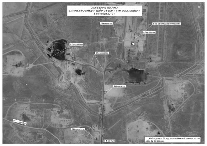 Ảnh vệ tinh của Nga công bố, qua đó Nga cáo buộc Mỹ đang bảo vệ cho những kẻ buôn lậu dầu ở Syria